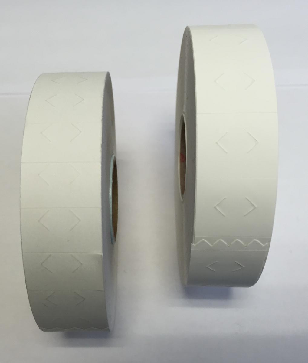 étiquettes neutres 1 ligne papier 1,10x2 cm Avery (20000 pièces)
