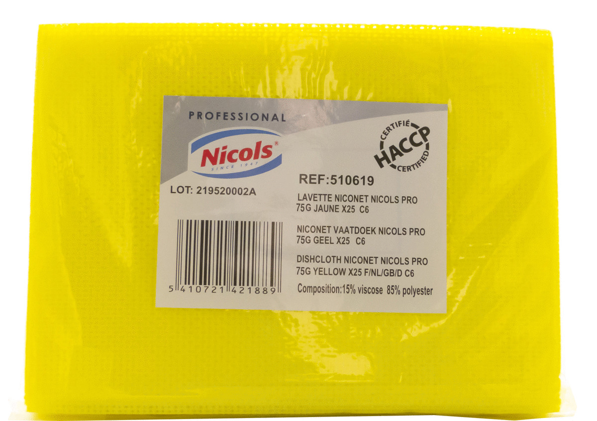 Lot de 25 lavettes non tissées jaune 36x51 cm (25 pièces)