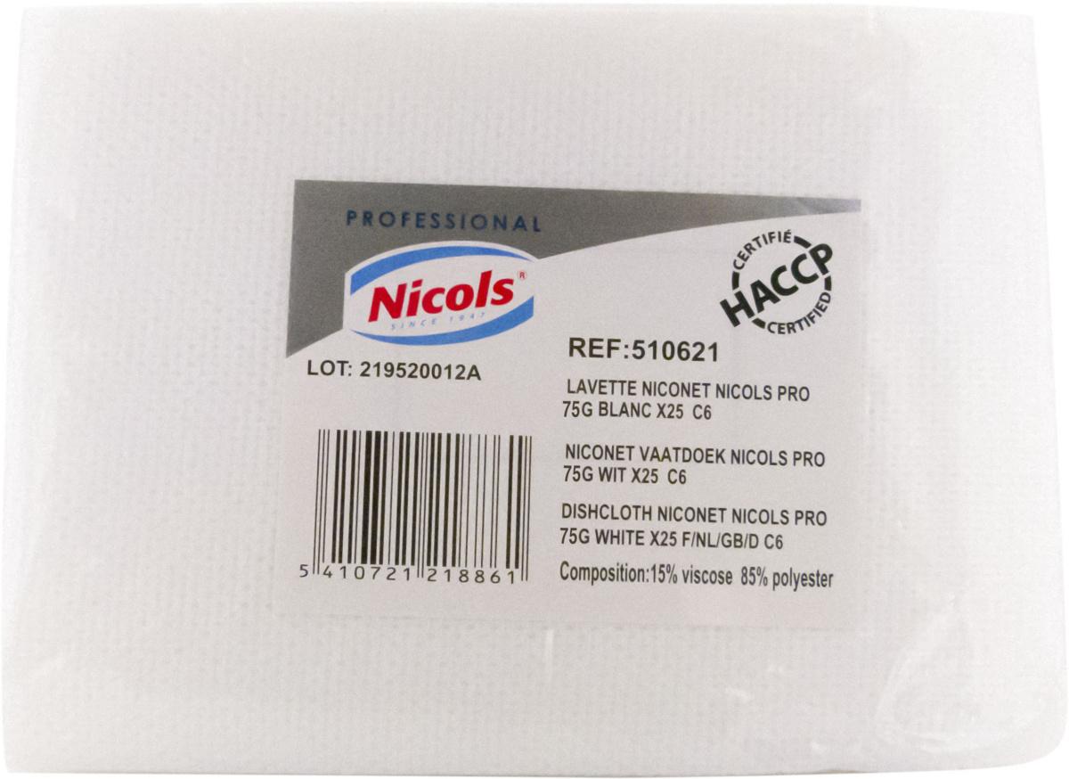 Lot de 25 lavettes non tissées blanc 36x51 cm (25 pièces)