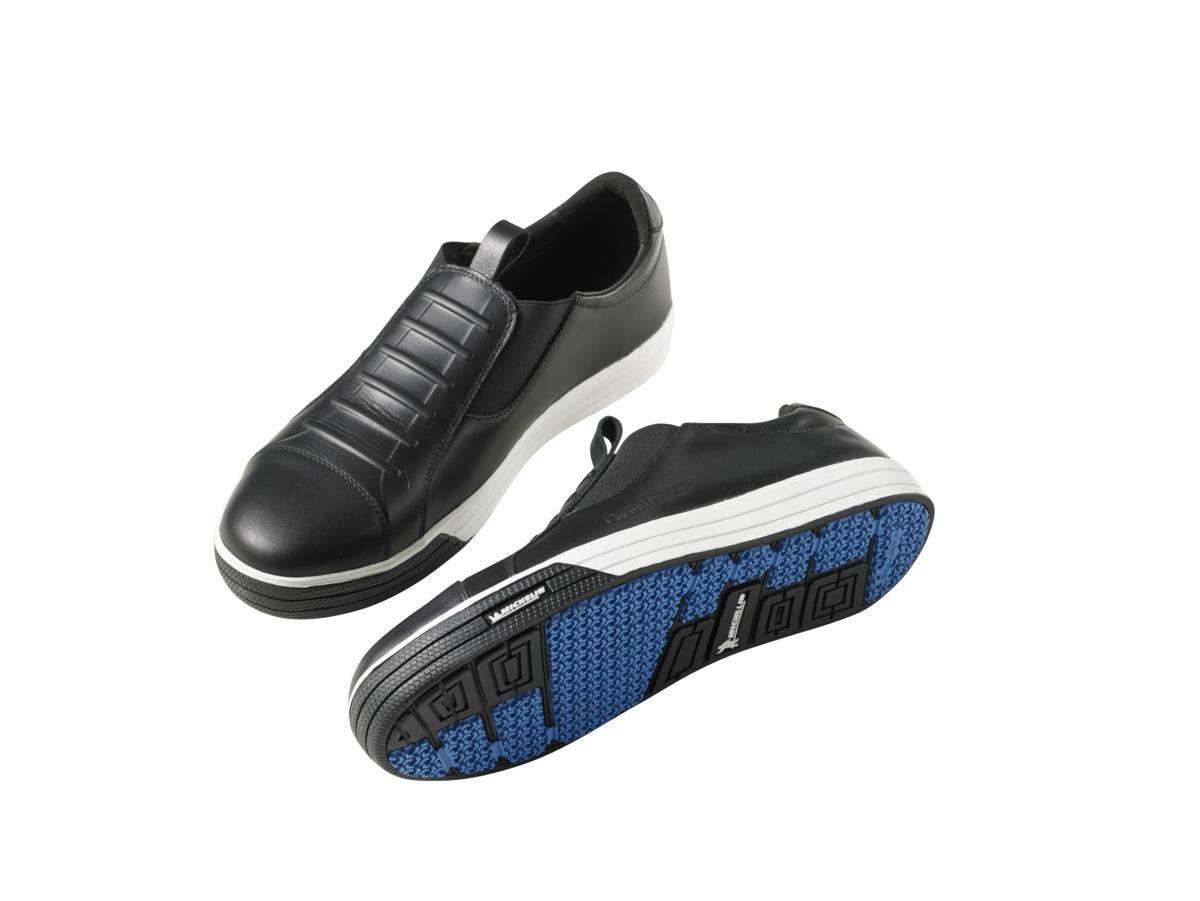 Chaussures de sécurité noir Gt1pro Chaud Devant
